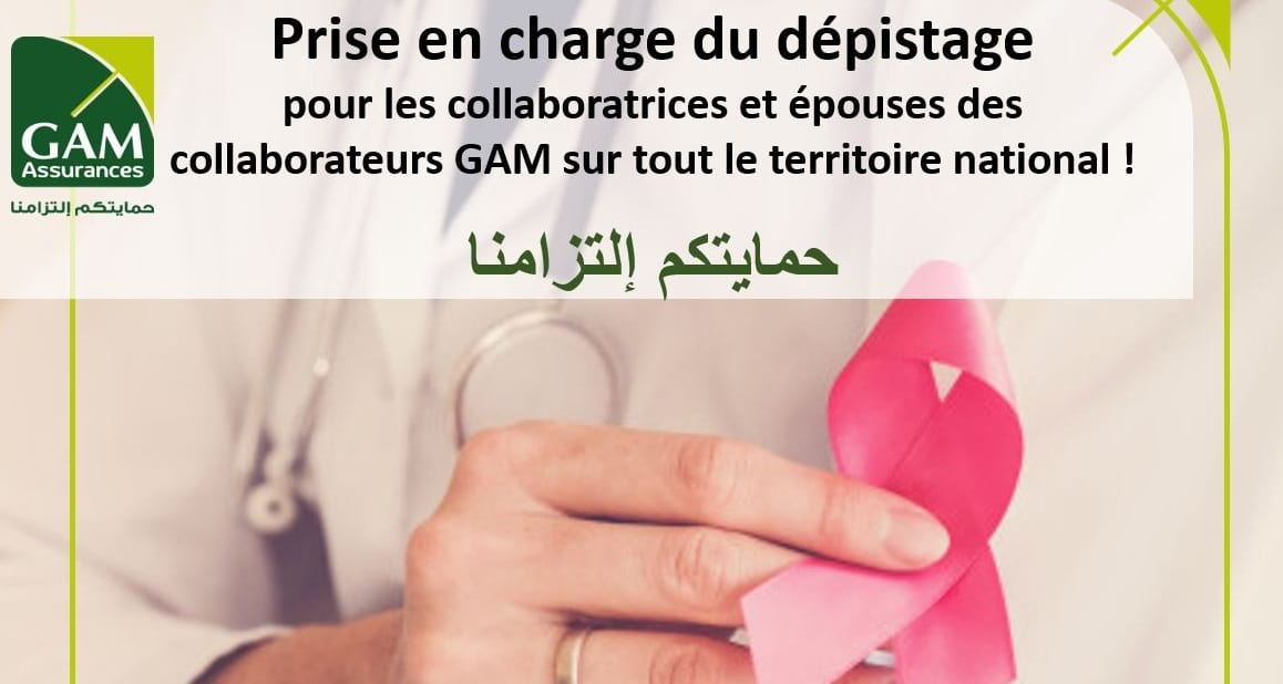 Pink October: GAM Assurances commits to the fight against breast cancer